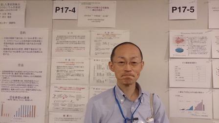 第53回日本麻酔科学会地方会2