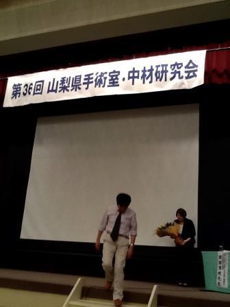 中材研究会1 2015.6