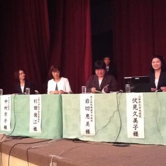 中材研究会2016.6.25-4