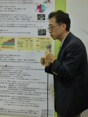 麻酔科学会 飯嶋先生