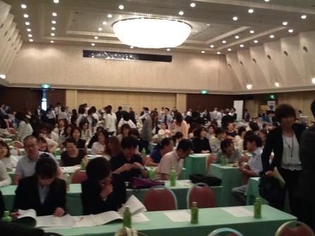 中材研究会2016.6.25-1